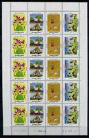Marokko 2011 Kinderzeichungen Children's Drawings 1760-1763 Kleinbogen MNH