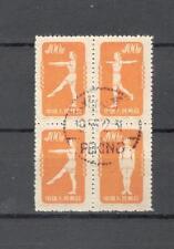 S686 - CINA 1952  -  BLOCCO COMPLETO CULTURA FISICA N 939/39C - VEDI FOTO