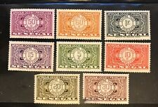 SENEGAL  postage stamps lot of 8 tax old