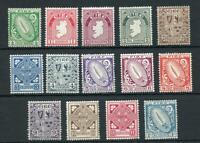 Ireland 1940-68 short set to 1s SG111/22 fine MLH cat £110