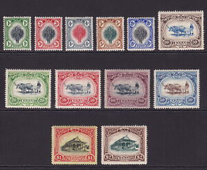 Kedah. 1912. SG 1-12, 1c to $2. Fine mounted mint.
