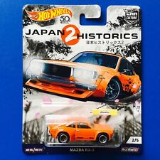 2017 Hot Wheels Car Culture JAPAN HISTORICS 2 Rotary 1973 MAZDA RX-3 - mint card