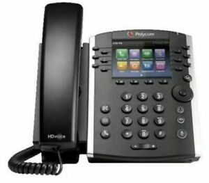 Polycom VVX 411 IP Phone (220048450019)