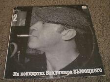 Save Our Souls Vladimir Vysotsky~RARE 1988 USSR Import Chanson~NM Vinyl~FastShip