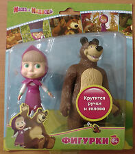 "2 movable toys figures dolls Masha and Bear 3 - 5"" Masсha und der Bär Orso Gift"