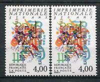 FRANCE, 1991, timbre 2691, variété de couleurs, IMPRIMERIE NATIONALE, neuf**