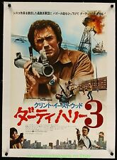 THE ENFORCER MOVIE POSTER 20x28.5  LINENBACKED Japanese B2 Size CLINT EASTWOOD