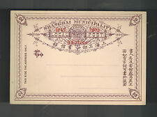 Mint Shanghai China Local Postal Stationery Postcard two cent 2