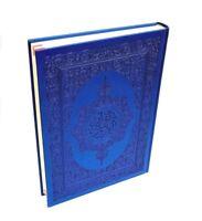 EXTRA LARGE: Quran Mushaf -Usmani (Leathery Effect 34x25cm) QEL11 - QEL13 (DSC)