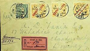 PORTUGUESE COLONY INDIA 1912 RARE 4V DAMAN REGD COVER TO BOMBAY  - N42134