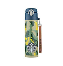 Starbucks Korea 2019 Autumn Limited JNT Camouflage Thermos 550ml+Tracking