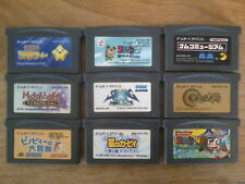 Lot 9 Jeux GAMEBOY ADVANCE (SHINING SOUL II / KIRBY DX / GOLDEN SUN) Nintendo