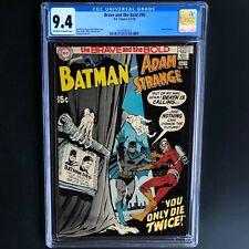BRAVE and the BOLD #90 (1970) 💥 CGC 9.4 💥 BATMAN & ADAM STRANGE! NEAL ADAMS