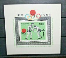 "FRANCOBOLLI MONGOLIA 1964 ""OLIMPIADI OLYMPICS TOKYO"" NUOVO MNH** BLOCK (CAT.5)"