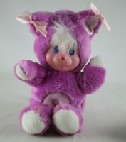 Vintage 1990 Mattel Magic Nursery Pink Plush Kitty Cat Toy Rubber Face