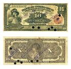 - Paper Reproduction - Puerto Rico 10 pesos 1909 Pick#48b 366