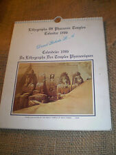CALENDER 1986 LITHOGRAPHS OF PHARAONIC TEMPLES IN ENGLISH AND FRENCH