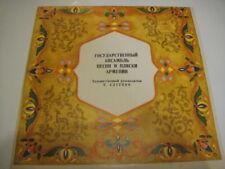 ARMENIAN FOLK/Vocal Music T. altunyan-Conductor LP
