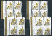 Bund 1687 postfrisch 4 x VB Viererblock mit Bogenzählnummer BZN BRD SWK