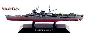 Eaglemoss 1:1100 Scale Die-Cast IJN Mogami class Heavy Cruiser, 1944 - #20
