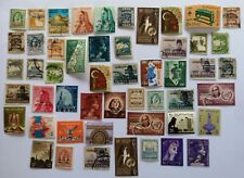 More details for 50 different palestine stamps collection