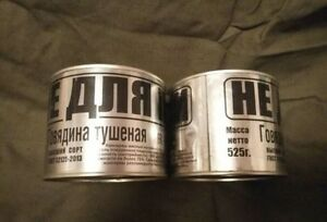 The Russian army stew banks 525 g, box of 24 cans.