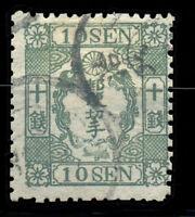 JAPAN Yv#12 USED VF