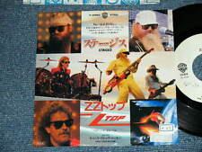 """ZZ TOP Japan 1986 White Label Promo 7""""45 STAGES"""