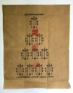 Sian Pae Rong Si Pha Yant Talisman Cloth Monk Mantra Thai Buddha Amulet