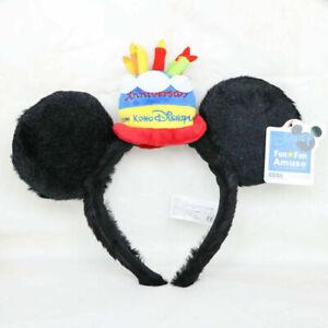 Disney Parks Birthday Hat Black Plush Mickey Minnie Mouse Sequin Ears Headband