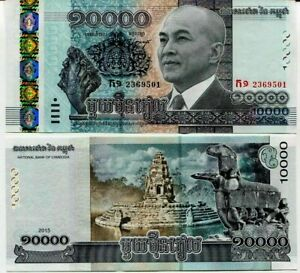 CAMBODIA 10000 RIELS P-69 2015 65th Commemorative King Norodom Sihamoni UNC NOTE