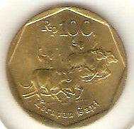 Offer>Indonesia 1994 Harapan Sapi 100 rupiah coin very nice!