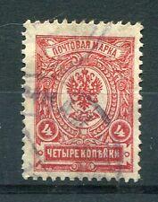 RUSSIE, 1909-19, timbre CLASSIQUE 64, ARMOIRIES, oblitéré