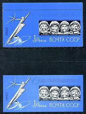 Russia 2631A perf, imperf, MNH. Conquerors of space, 1962. Monument & portraits: