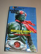 Medicom Real Action Hero RAH 220 Kamen Rider Art of Masked Rider Sakurajima
