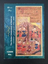 middle east,world wide,rare, old stamps,2019, The Global Celebrations Of Nowr