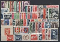 AT140661/ FRANCE / 1948-1949 COMPLETE YEARS / Y&T # 793 / 862 MINT MNH CV 285 $