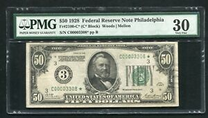 "FR. 2100-C* 1928 $50 *STAR* FRN ""NUMERICAL GOLD ON DEMAND"" PMG VF-30 RARE"
