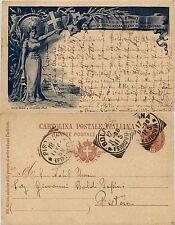 NOZZE V.E.III-Cartolina Postale(29./1)Mill 96- Bologna 17.11.1896