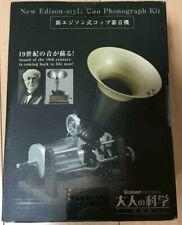Gakken otonano kagaku Adult science New Edison type cup gramophone