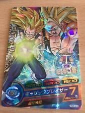 Carte Dragon Ball Z DBZ Dragon Ball Heroes Galaxy Mission Part 06 #HG6-24 S-Rare