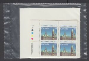 CANADA SEALED PLATE BLOCKS 1163 DOMESTIC 1st-CLASS RATE, PARLIAMENT BLDGS, CBN