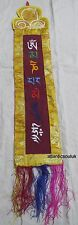 WH15 Traditional Buddhist Om Mantra embroidered gift wall hanging Nepal Tibet