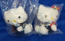 Sanrio HELLO KITTY & DEAR DANIEL McDonalds Wisdom Love SCHOOL UNIFORM Plush Set