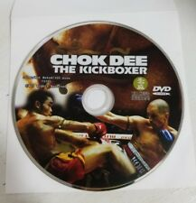 Chok Dee: The Kickboxer (DVD, 2006)