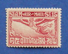 1930 THAILAND 15 S SCOTT# C12 MICHEL.# 187C UNUSED                       CS17654