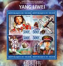 CNSA Astronaut YANG LIWEI Chinese Shenzhou 5 Space Stamp Sheet (2013 Niger)