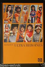 "JAPAN Tsuburaya Productions: Ultraman ""Ultra Heroines"""