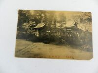 Vintage Postcard Hakone Shrine Union Postale  Universerlle 1933