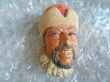 Vintage Retro Bosson Wall Mask HIMALAYAN 1966 By Bossons Congleton England